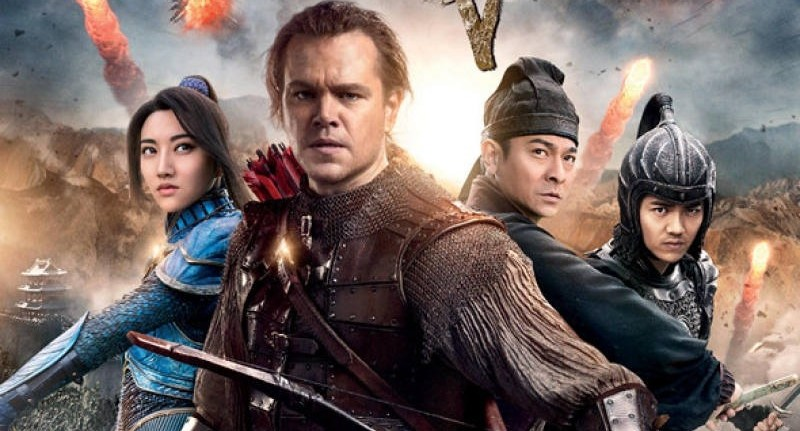 the great wall full movie